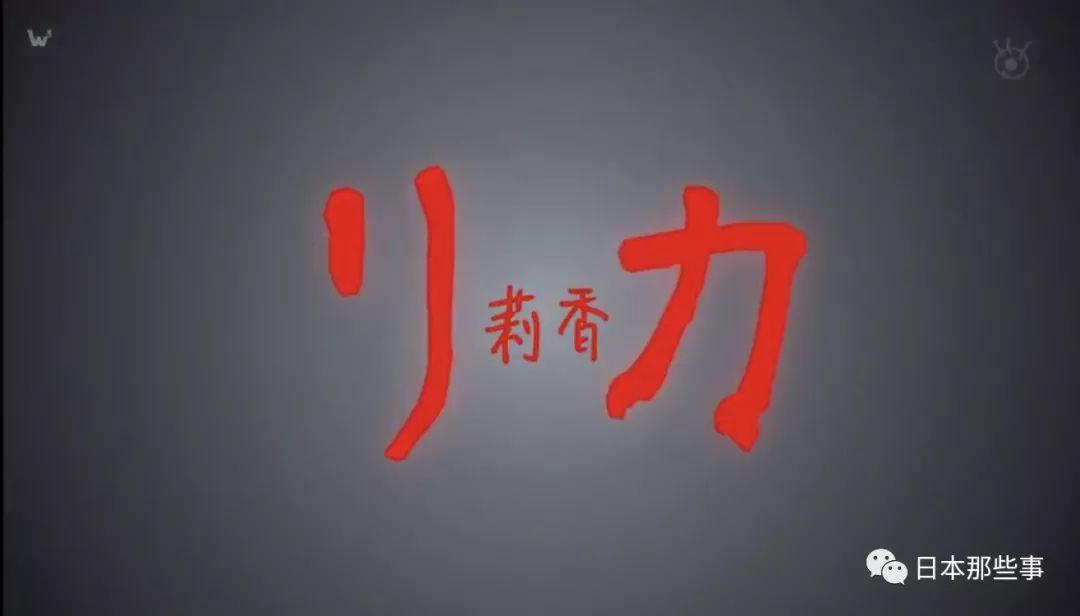 高冈早纪再演奇葩剧 疯狂女人追逐爱情毁三观