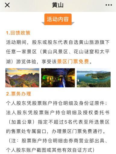 「澳门银河网络平台官网」视觉中国等暂停服务整改