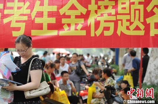 白小姐传密贵州中考将取消体育、艺术等特长加分项 新规2019年执行
