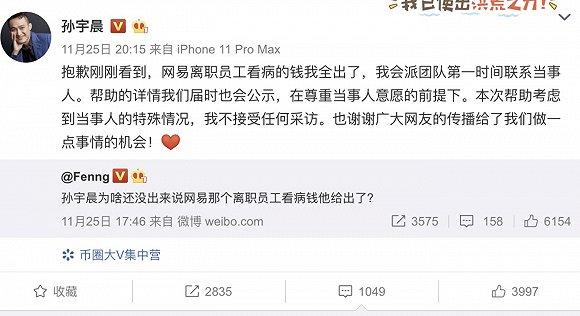 「水水葡京利润」上海这个地铁站火了!大批网红前往争夺OPPO拍照KING!