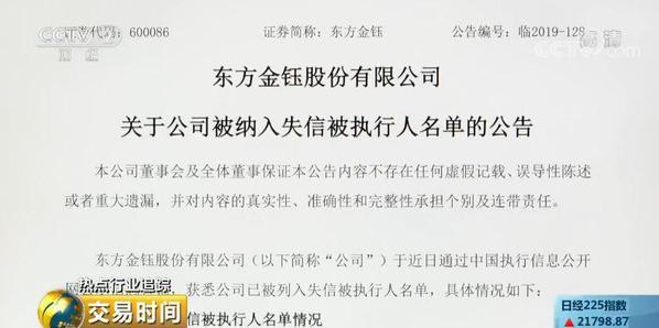 http://www.jindafengzhubao.com/zhubaoxingye/30056.html