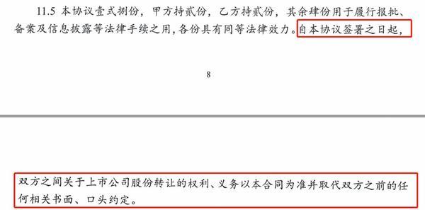 「凯发k8娱乐登录开户官网」上海首例高空抛物案宣判 被告人被判有期徒刑一年