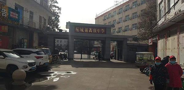 新会员注册送300体验金 莫干山东麓,一片值得让杭州托付的山林秘境
