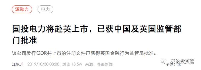 鸿运怎么玩,永州榜样|陶楚艳:默默奉献的林业卫士