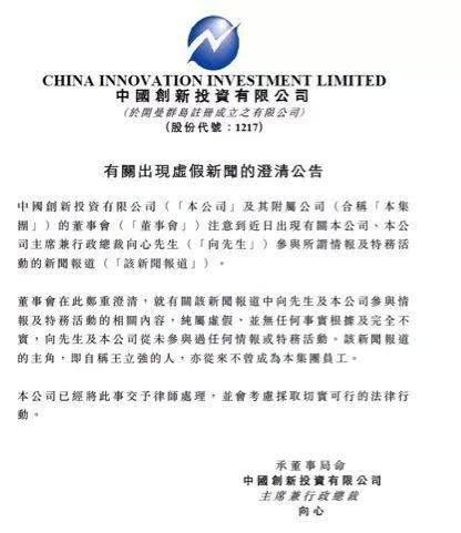 4022官网·京东618累计下单金额达2015亿元 展现中国经济澎湃活力