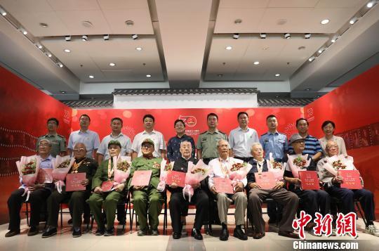 老战士肖像摄影展在京开展 年龄最大102岁