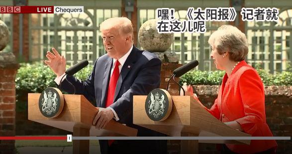 特朗普向梅同仁堂暖小白代理姨道歉:因为我说了很多关于你的好话