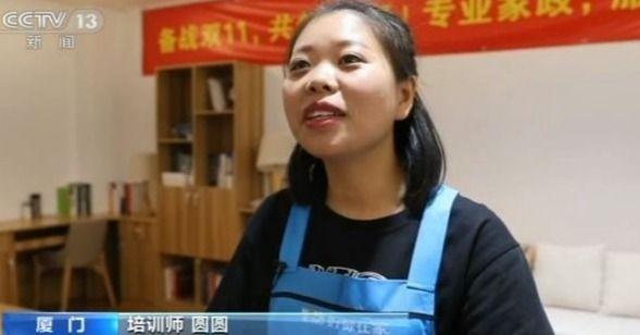 博士娱乐送钱 TVB两位甘草演员去世,她们曾塑造过我们最喜欢的香港女性形象
