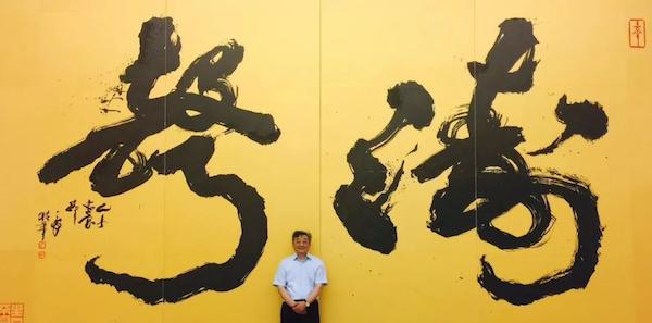 守正求新——韩天衡艺术展即将在中国国家博物馆举办