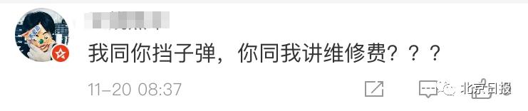 摩彩娱乐开户 - 2019年10月28日怀化市挂牌12宗地,总起始价3.06亿元