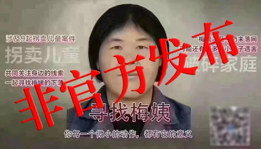 鹿鼎娱乐官网登录_30岁沈梦辰太会穿了!一袭粉色吊带裙游玩巴黎,美得让人挪不开眼