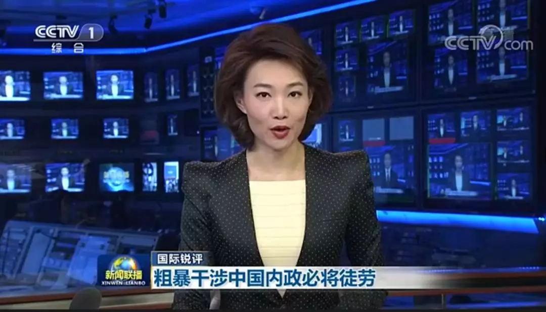 """亚游集团娱乐手机版下载,想近距离接触党的""""外交部""""?可以!明年公众开放日有望一年两次"""