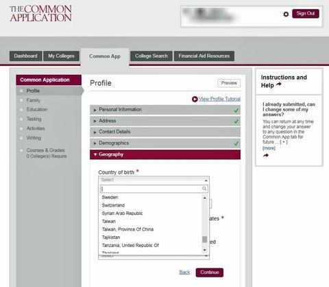 美国大学申请系统写官网截图