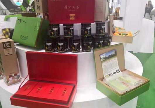 鲁山文旅产品亮相第二届中原文化旅游产业博览会