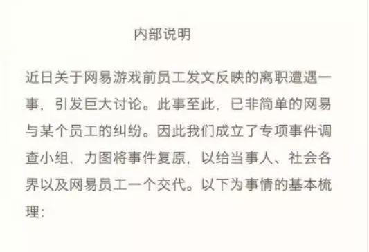 华侨人代理商,小伙子勇闯非洲煮中国菜,成月入10万人生赢家