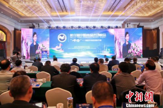 中国商品市场最新百强榜单发布 35家浙江市场上榜