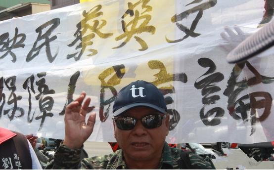 钟大鼎到高雄市凤山分局抗议(来源:台媒)