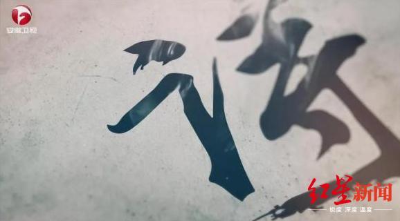 《诗刊》联手电视台推出《诗·中国》