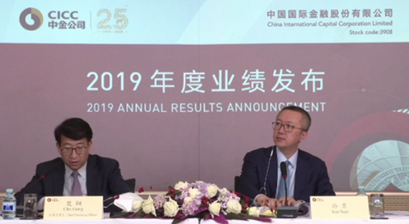 黄朝晖出任中金公司CEO后首次亮相业绩说明会,多次提及财富管理转型,看好金融业进一步对外开放