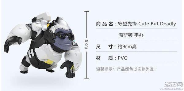 《守望先锋》三款新手办推出 D.va机甲造型娇小可爱