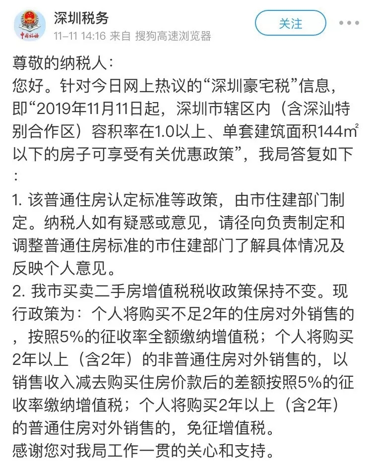 博天堂918.com注册官网·前三季度青岛金融业增加值665.9亿 同比增长9.2%