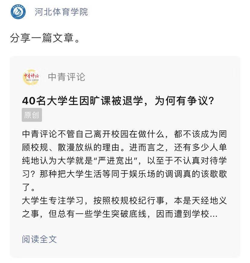第一娱城手机版网站·天成控股:23日停牌1天 5月24日起实施其他风险警示