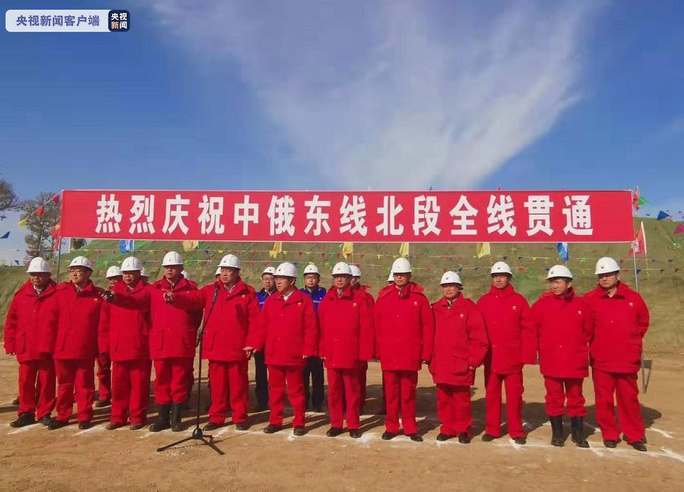 http://www.jienengcc.cn/dianlidianwang/140959.html