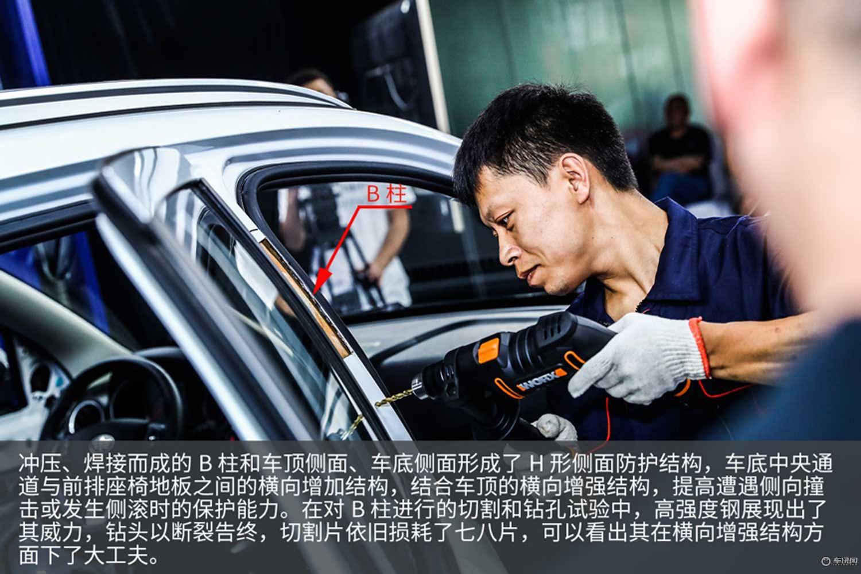 """追溯安全的源头 一汽奔腾X40""""暴力拆解"""""""