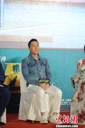甄子丹:《大师兄》直面校园暴力 从影以来难度最大动作片
