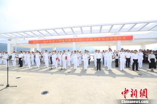 码头欢迎仪式。 刘鑫 摄