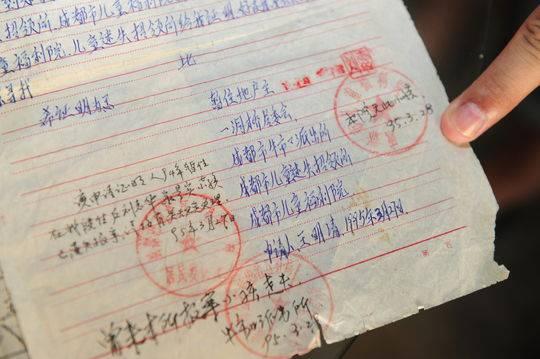 王明清的女儿24年前失踪