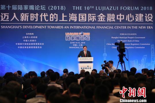 上海市委书记李强:上海正推进扩大金融开放相关项目落地