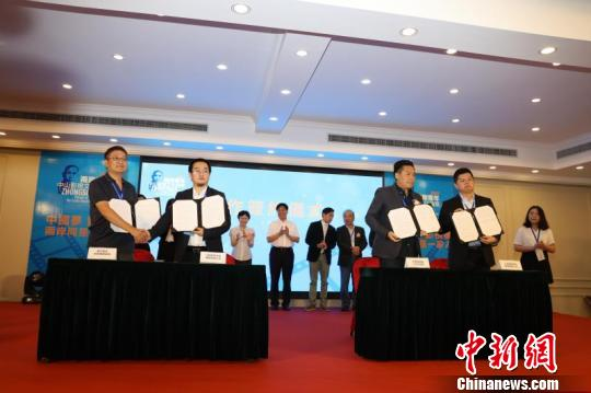 两岸青年中山影视文化论坛在沪举办