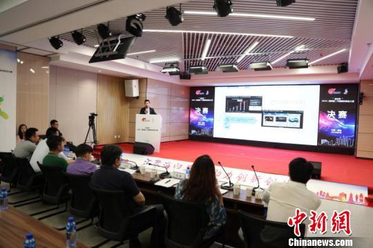 【新年文章】2018第四届中国海归创业大赛收官