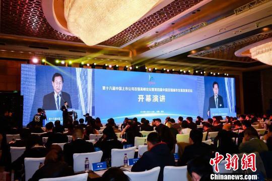专家:中国民营经济的地位及作用不断提高