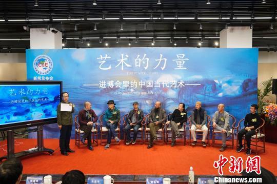 进博会:向世界展示新时代的中国艺术