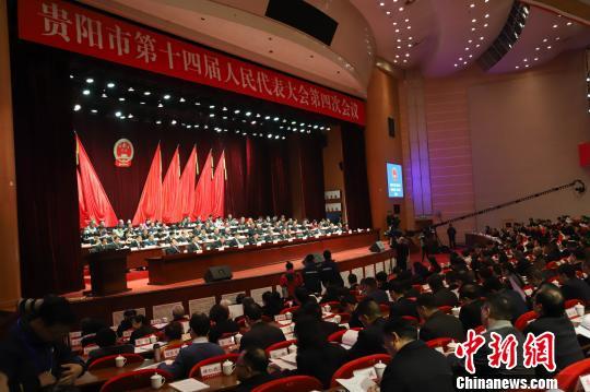 贵阳经济增速连续6年位居中国省