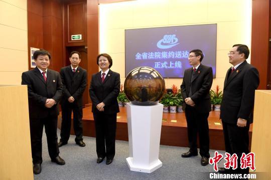 全国法院首个省级集约送达中心在江西成立