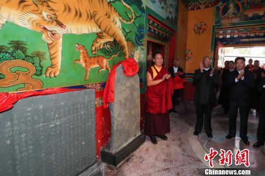 两座清代石碑文物展示历朝中央政府有效治理西藏