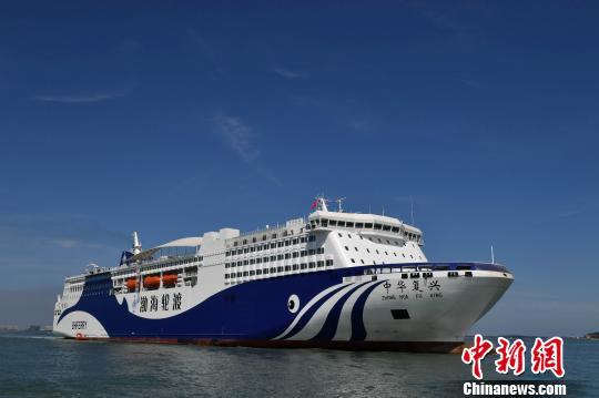"""""""中华再起""""轮客滚船总吨44200吨,总少212米,型宽28.6米,载客定额1689人。 石泽鑫 摄"""