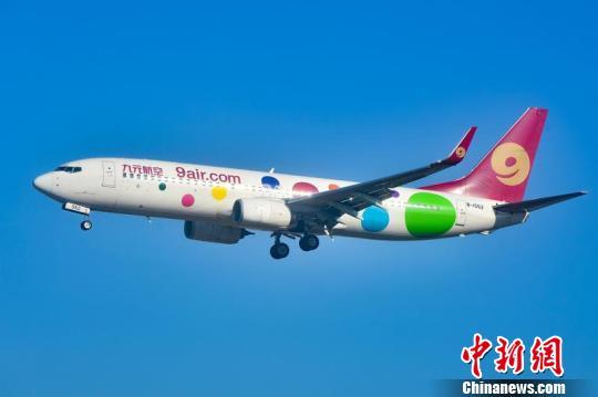 http://www.ddhaihao.com/youxiyule/46362.html