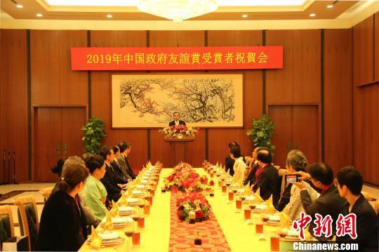 中国驻日本使馆举行中国政府友谊奖获奖者祝贺会