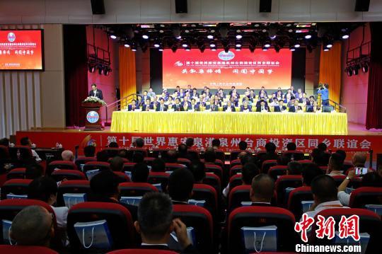 http://www.fanchuhou.com/guona/1033225.html