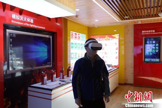 宁夏首家反恐体验馆上线 VR游戏