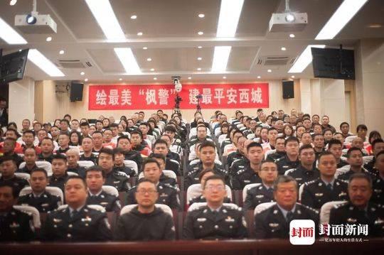 学术厅讲小故事 主人公是首任公安部长家乡的民警