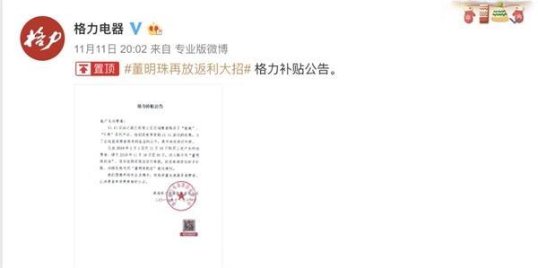 浩博国际官网手机版2.1|广发银行朱波:基金定投就像马拉松,坚持得久是关键