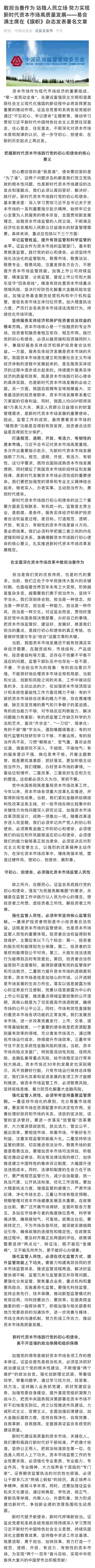 湾仔娱乐场官网注册_外国投资者并购中国境内企业 应依反垄断法接受审查