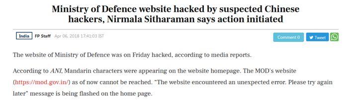印度《第一邮报》报道