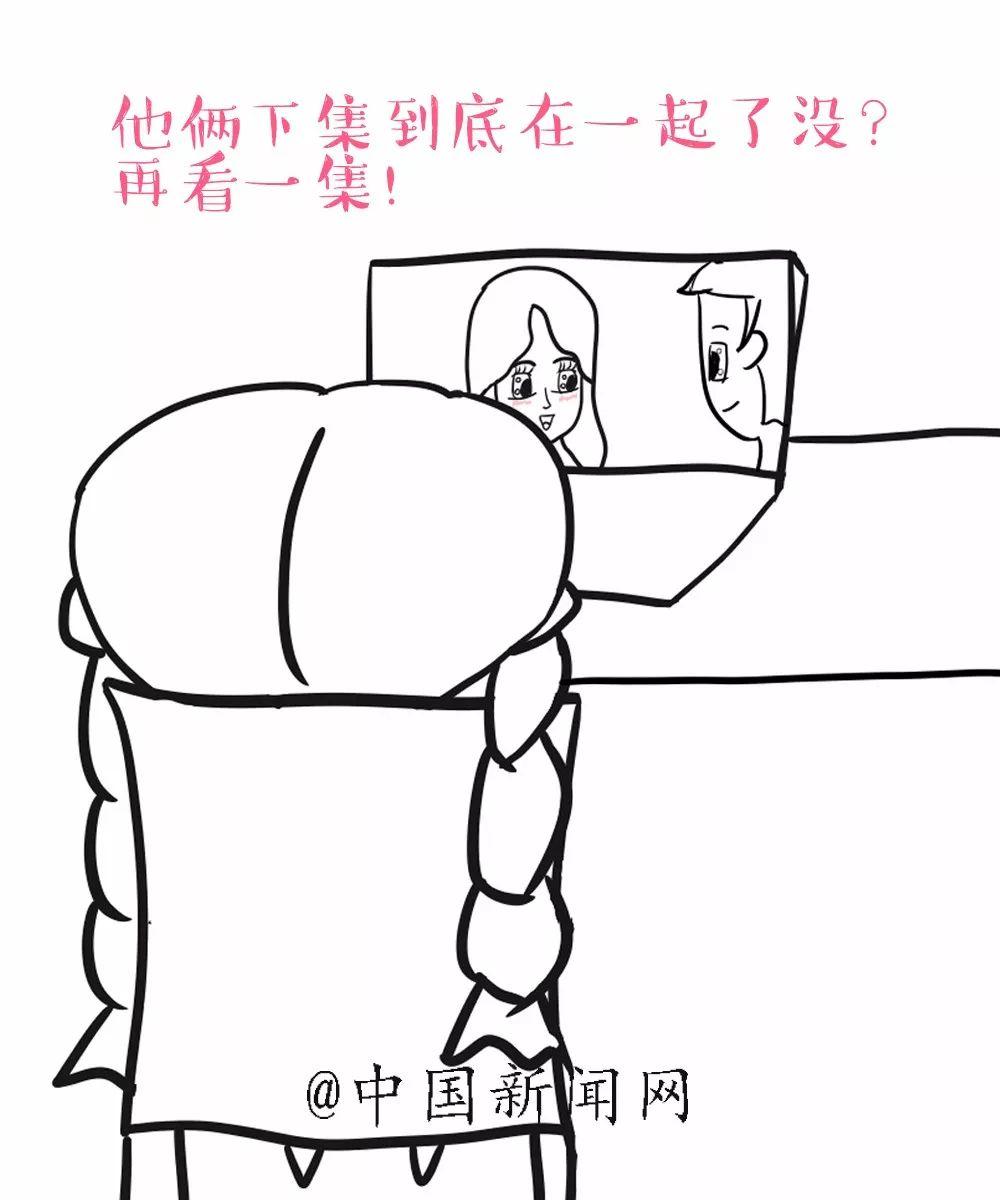 澳门新葡京看,千里马一句一肖,六合天王心水论坛资料,香港黄大仙特马资料最准波站,这就是2017年的你!哈哈哈哈哈哈哈哈哈哈哈哈