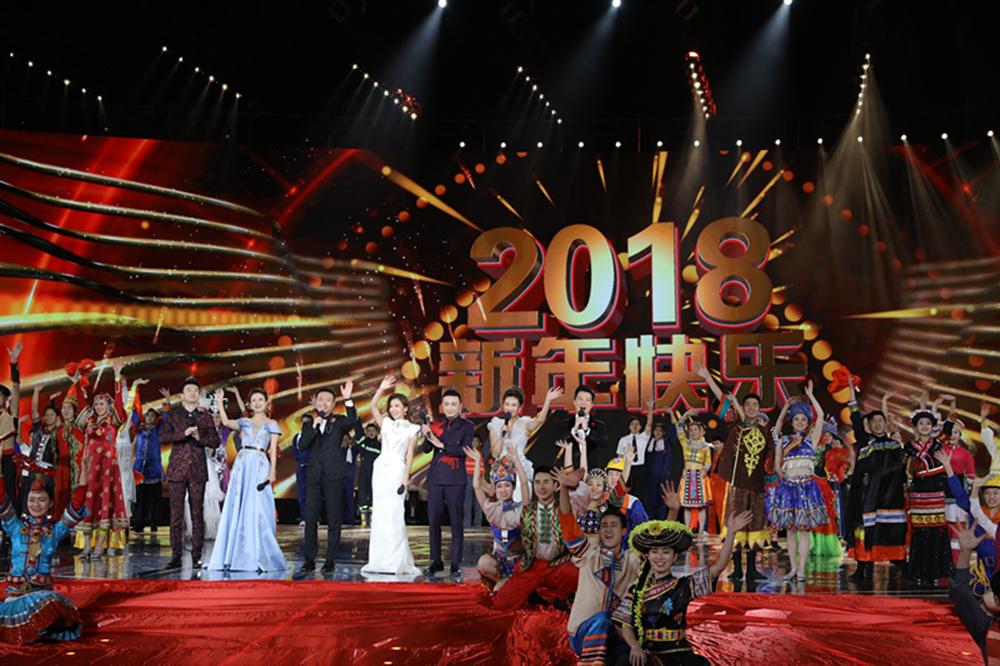 众星倾情加盟央视新年 合力打造文娱盛会